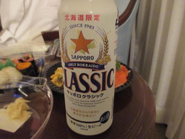 サッポロクラシックの缶ビール