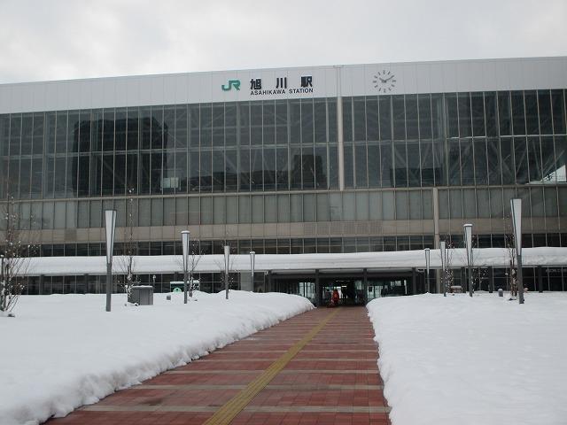 旭川駅外観
