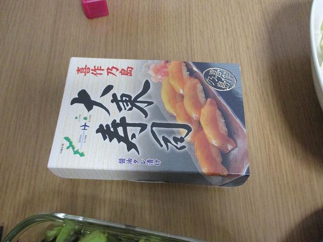 大東寿司の箱