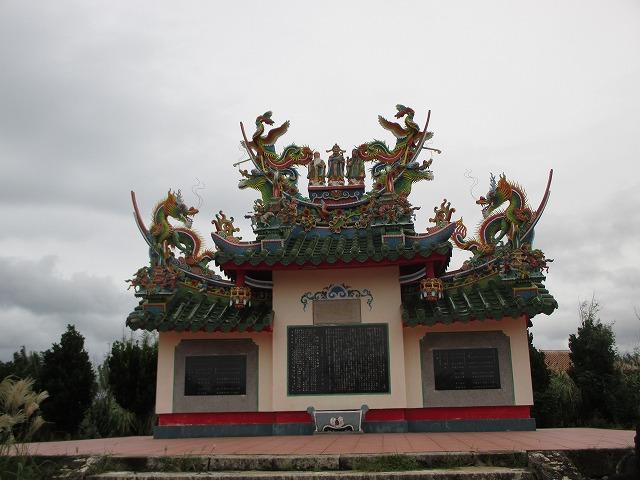 唐人墓の全容