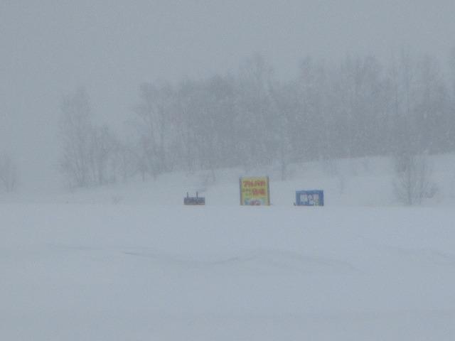 雪で前がよく見えない