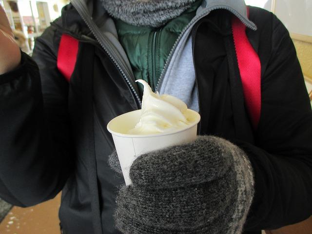 カップに入ったソフトクリーム