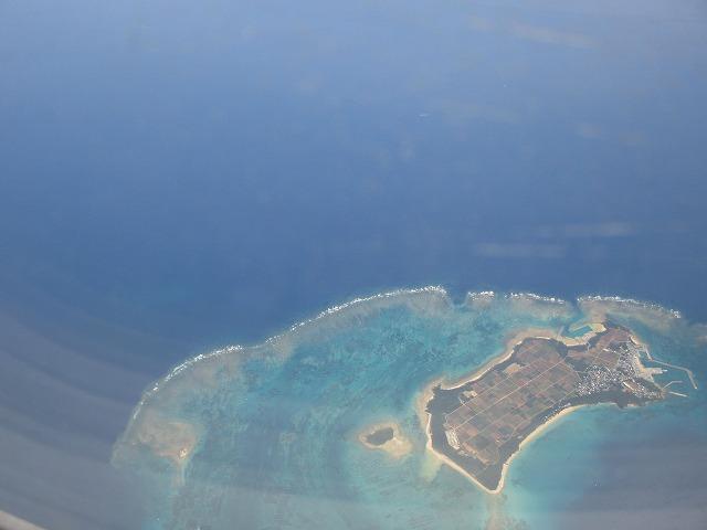 上空から見える島