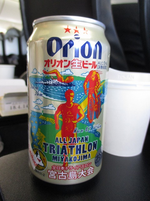 オリオンビールの缶