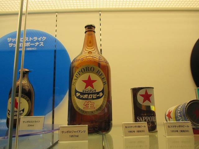 大きなビール瓶