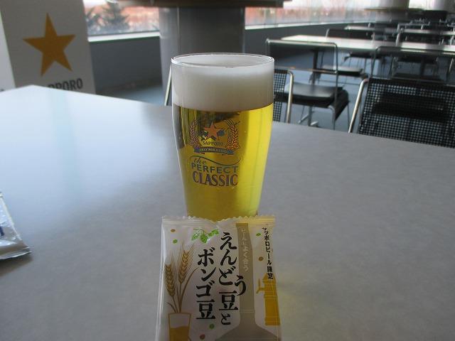 生ビールと豆菓子
