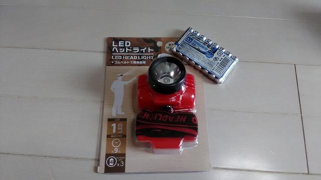ヘッドライトと単三乾電池