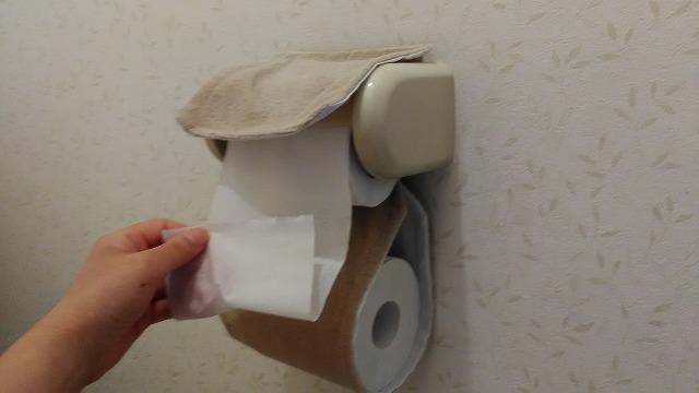 トイレットペーパーの巻き方・裏側