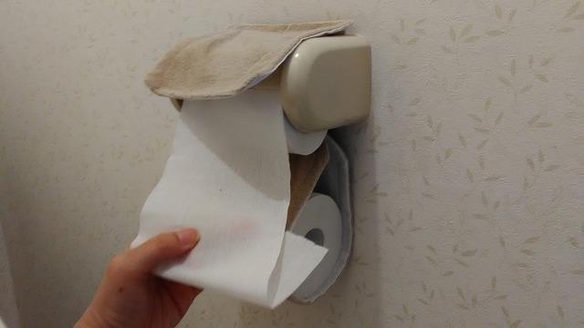 トイレットペーパーの巻き方・表側