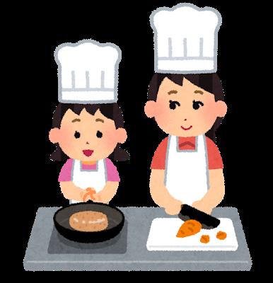 料理をする母と娘のイラスト