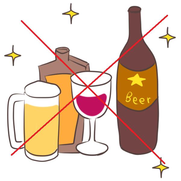 アルコール類のイラストにバツ印