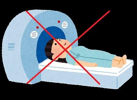 MRI検査にバツ印のイラスト