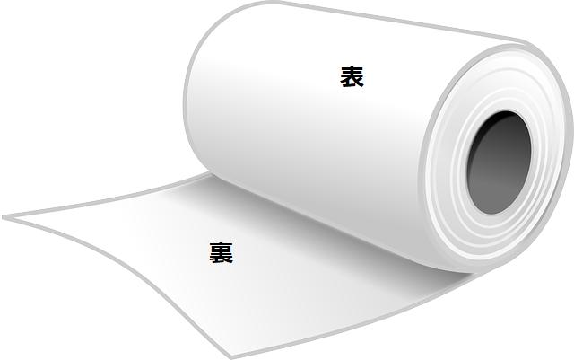 トイレットペーパーの裏表のイラスト