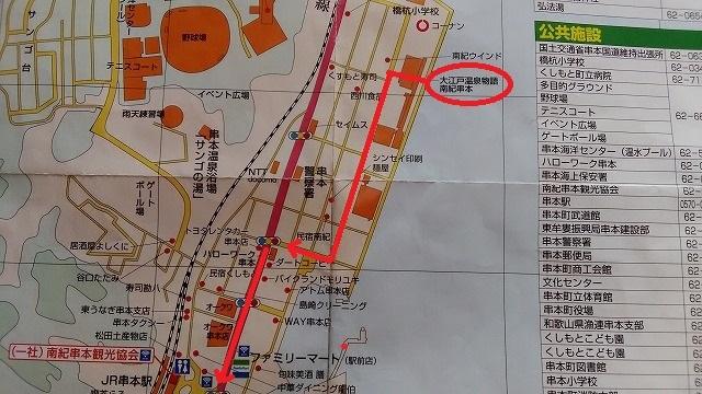 潮岬までの地図1