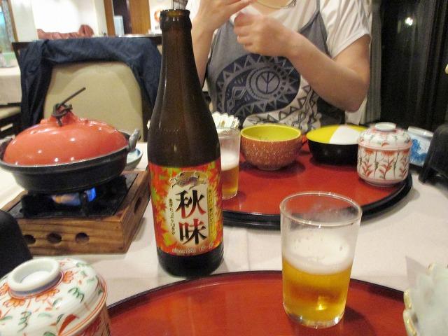 キリンビール・秋味