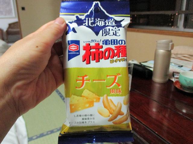 亀田の柿の種・チーズ風味
