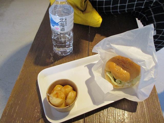 エゾシカバーガーと芋もち