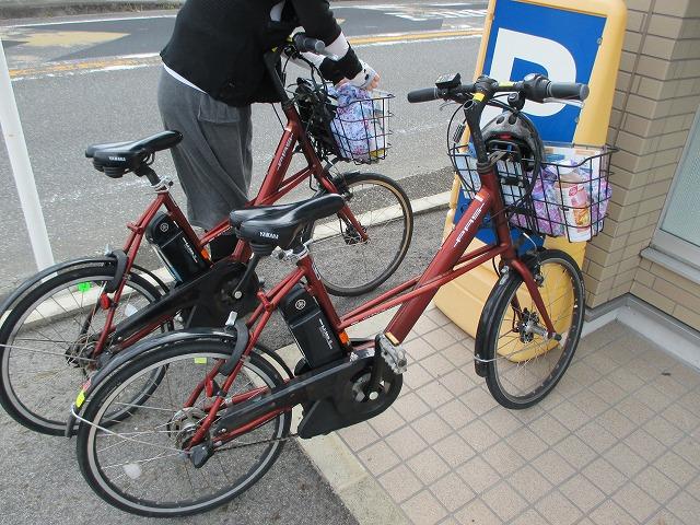 電動自転車2台