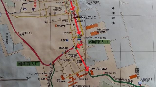 潮岬までの地図2