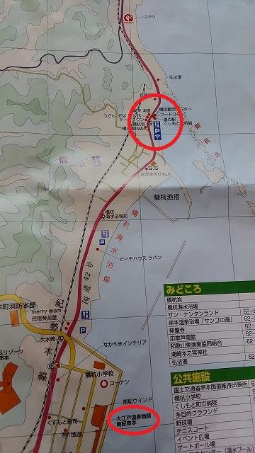 橋杭岩までの地図