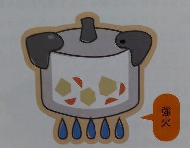 圧力鍋・強火のイラスト