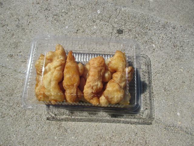 まつばら屋で購入した魚の天ぷら