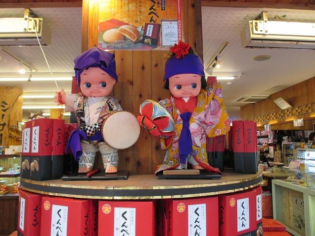 沖縄民族衣装のキューピー