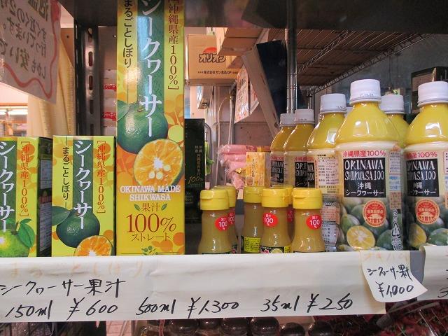 シークヮーサー果汁・瓶詰め