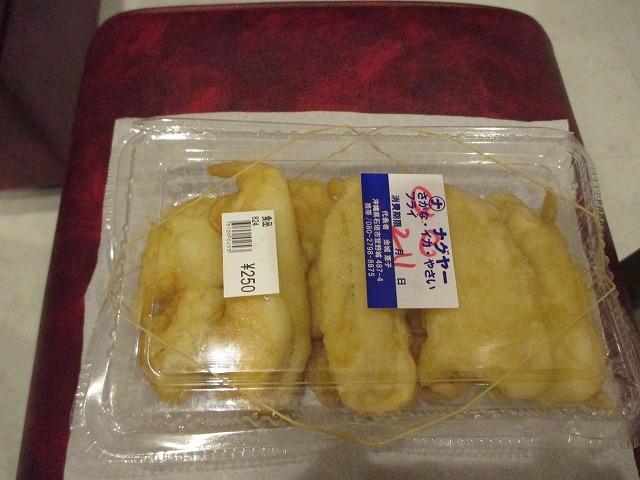 さかな・イカの天ぷら