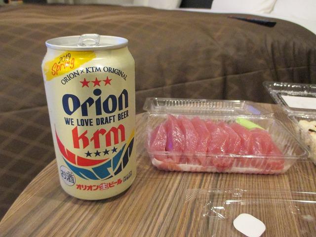 オリオンビールとマグロの刺身