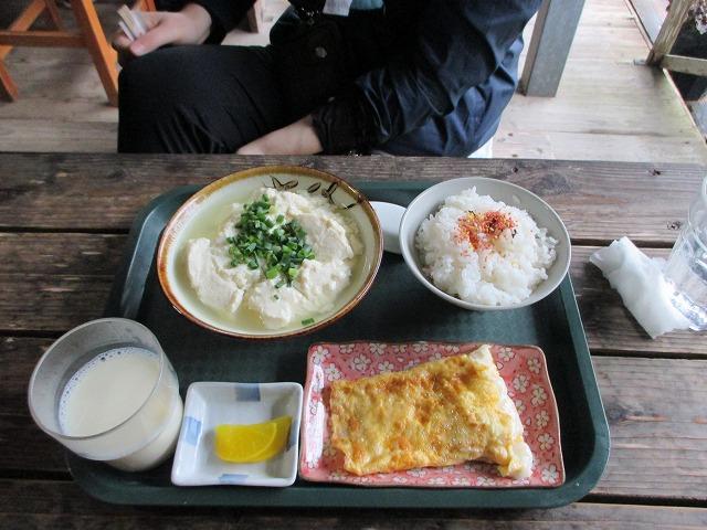 ゆし豆腐セット(小)と玉子焼き