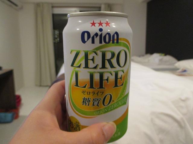 オリオンビール糖質0