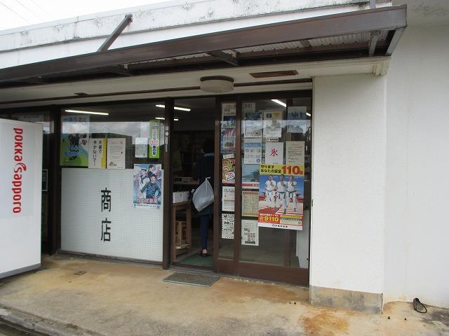 小さな商店