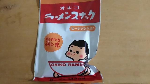 オキコのラーメンスナック