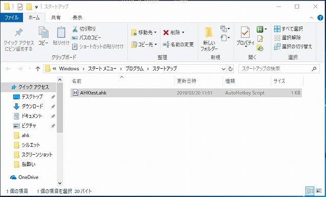 ファイル移動完了の画面