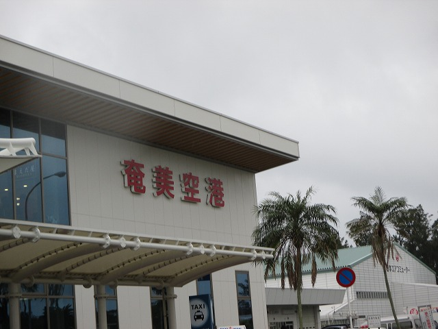 奄美空港外観