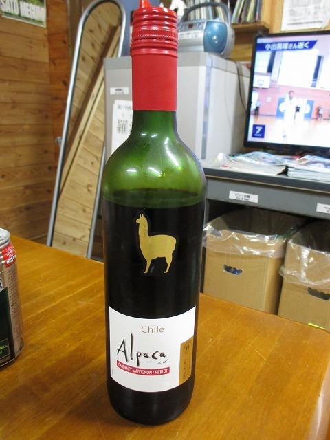 アルパカ・赤ワイン
