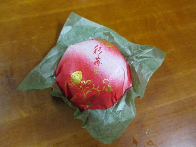 彩苺というデザート