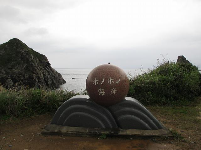 ホノホシ海岸の丸い石のモニュメント