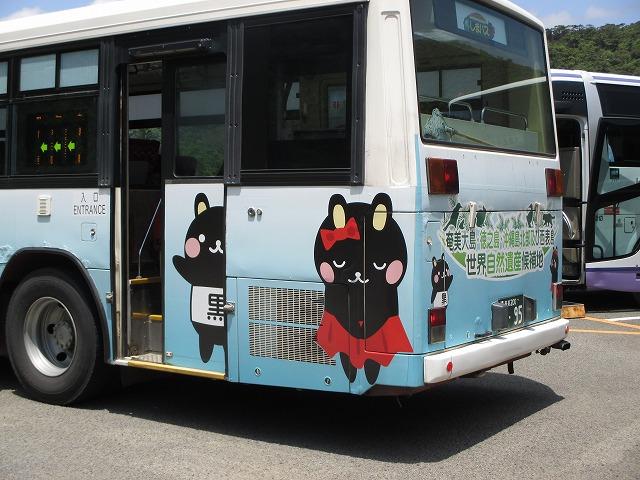 しまバスの車体