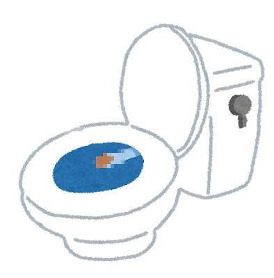 シャワートイレのイラスト