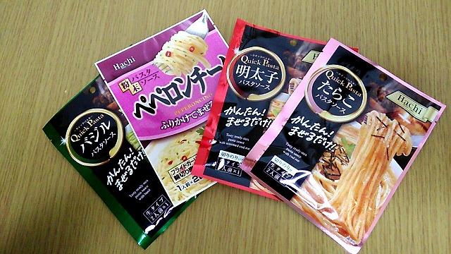 Hachiのパスタソース4種