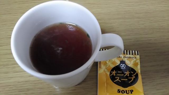 アミュードオニオンスープ