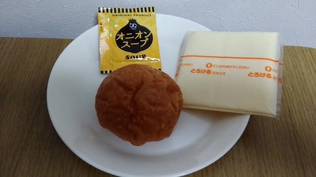 オニオンスープ・フランスパン・とろけるチーズ