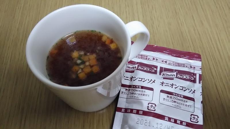 クノールオニオンコンソメスープ