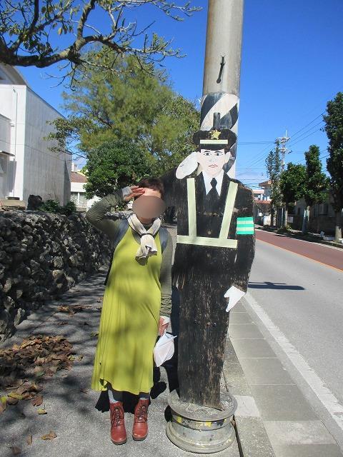 石垣小学校前のおまわりさんと女性