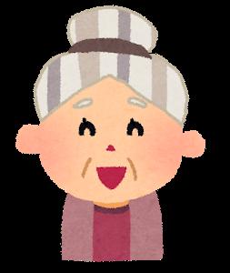 黒島のおばあ