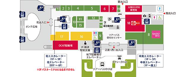 なんばOCAT1Fマップ