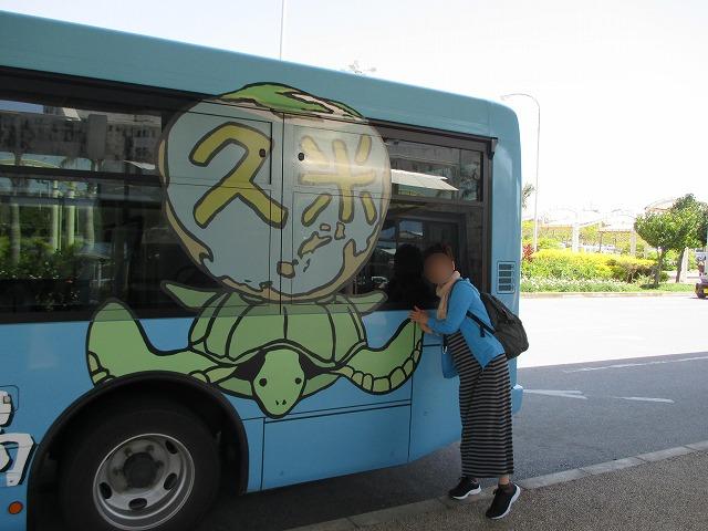 久米島町営バスと女性