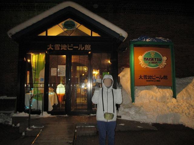 大雪地ビール館の入り口に女性
